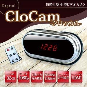 clocam.jpg