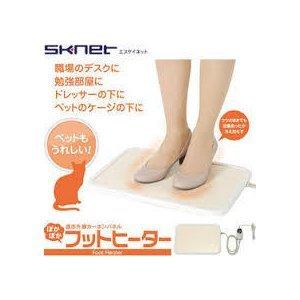 foot2.jpg