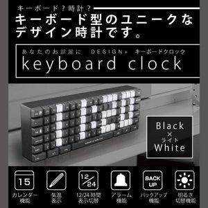 keyboardclock.jpg