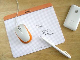 mouse-memo.jpg