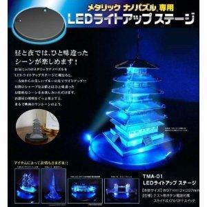 nano-led.jpg