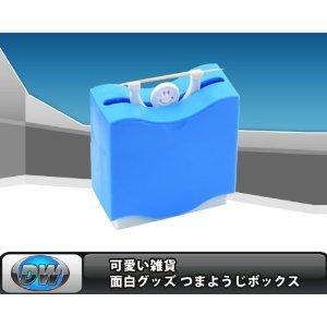 youji.jpg